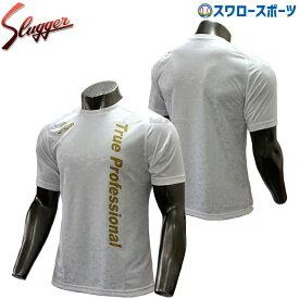 【メンズ】草野球の練習できるおすすめのTシャツは?