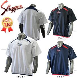 久保田スラッガー ウェア Vジャン 半袖 L-1V ウェア ウエア 野球部 春夏 メンズ 野球用品 スワロースポーツ
