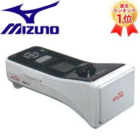 ミズノ スピードガン 16JYM10000 打撃練習用品 Mizuno 野球部 トレーニング 野球用品 スワロースポーツ