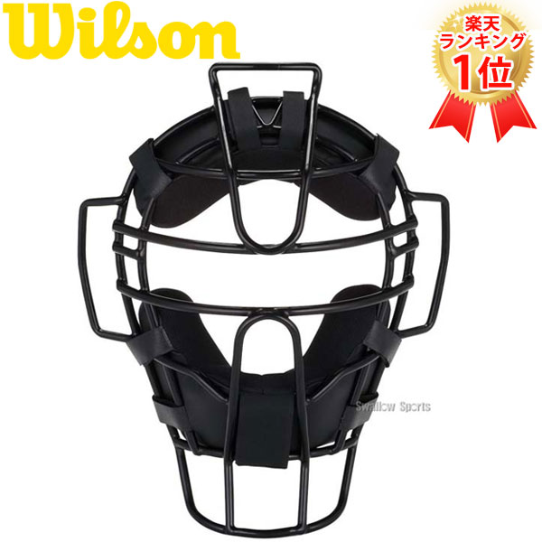 【あす楽対応】 送料無料 ウィルソン アンパイアギア 軟式用マスク (スチールフレーム) 防具 WTA6011RB 野球部 お年玉や、冬のボーナスのお買い物にも 野球用品 スワロースポーツ