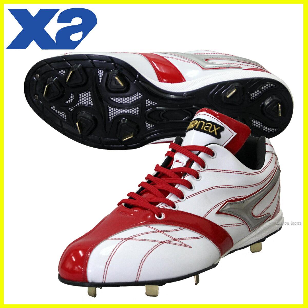【あす楽対応】 ザナックス 樹脂底 金具 カラースパイク ウイングエアー BS-604AL スパイク Xanax 【Sale】 野球用品 スワロースポーツ