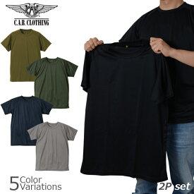 CAB CLOTHING(キャブ クロージング) クールナイス半袖Tシャツ(2枚組) 6525