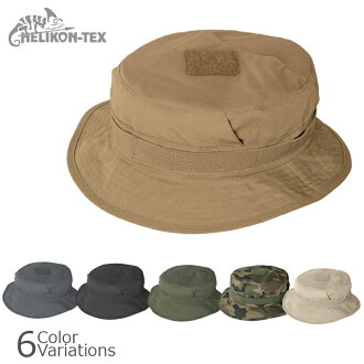 HELIKON-TEX (helikon TeX) CPU TACTICAL HAT tactical Hat HT-16