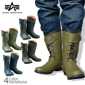 ALPHA INDUSTRIES INC.(アルファインダストリーズ) レースアップ レインブーツ 防水 長靴 AF-R4000