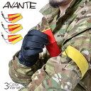 AVANTE(アバンテ) スマートマーカー 赤・黄リバーシブル 左右2セット