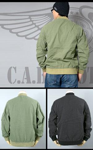 CABCLOTHING(キャブクロージング)N/CライトMA-1ジャケット(一重)1450-01