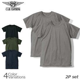 CAB CLOTHING(キャブ クロージング) クールナイス半袖Tシャツ(2枚組)XXLサイズ 6525