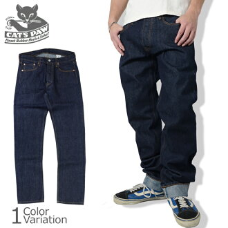CAT's PAW (catspoau) 13 oz. ONE WASH DENIM ( 13 oz one wash denim ) #CP41218