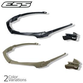 ESS Crossbow クロスボウ サプレッサーフレーム Replacement Frame Kit 【正規取り扱い店】