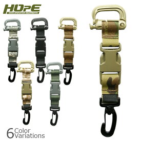 HOpE(HARD OPERATION EQUIPMENTS) MultiWebKeeper(マルチウェブキーパー)Grim Lock-Interlocking Swivelhook【ネコポス対応】