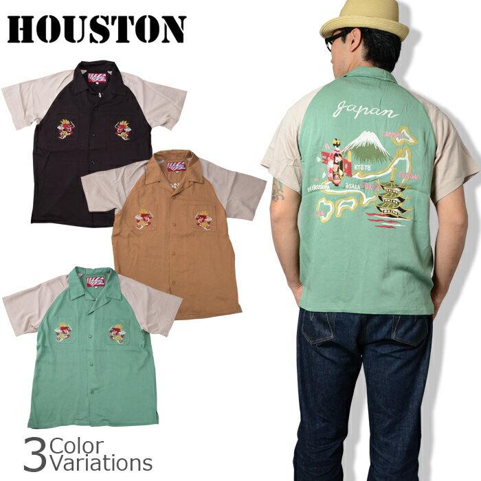 HOUSTON(ヒューストン) SOUVENIR EMBROIDERY S/S SHIRTS / スーベニア刺繍半袖シャツ 40315