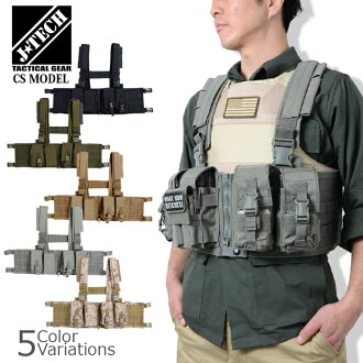 J-TECH (Jay technical center) CS chest rig TYPE2 Zip VE02-3800