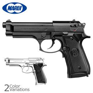 MARUI(東京マルイ)M92Fミリタリーブラック/シルバーモデル【電動ブローバック/対象年令10才以上】