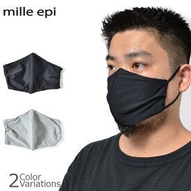 mille epi(ミレピィ) 極冷感マスク ソフトワイヤー内蔵 【ネコポス対応】