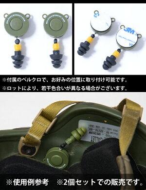 MilSpecMonkey(ミルスペックモンキー)リトラクトプラグス耳栓Retracto-Plugs【ネコポス対応】