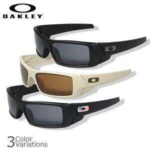 OAKLEY(オークリー)SIGascanガスカン009014