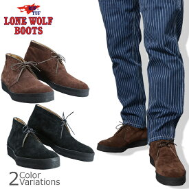 """SUGAR CANE & Co.(シュガーケーン) LONE WOLF BOOTS ロンウルフ NATURAL RUBBER SOLE """"PLAY BOY BOOTS"""" ナチュラル ラバー ソール プレイボーイ ブーツLW02370"""
