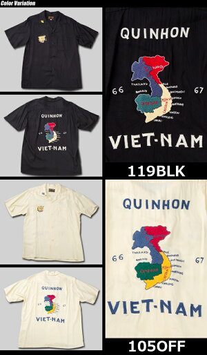 "TOYOENTERPRISE(東洋エンタープライズ)S/SVIET-NAMSHIRT""QUINHON""半袖ベトナムシャツ刺繍TT37602"