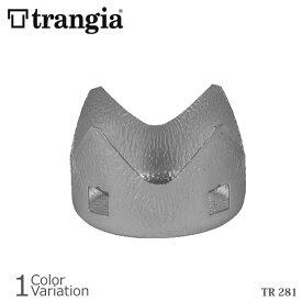 trangia(トランギア) TR-B25用 ゴトク TR-281