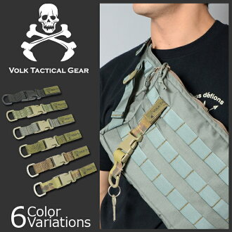 VOLK TACTICAL GEAR(borukutakutikarugia)KEY HOLDER钥匙圈