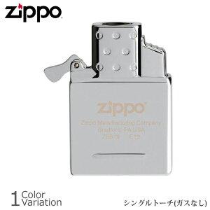 ZIPPO(ジッポー) ガスライター インサイド ユニット シングルトーチ 【レターパックライト対応】 65839