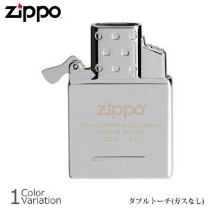 ZIPPO(ジッポー) ガスライター インサイド ユニット ダブルトーチ 【レターパックライト対応】 65840
