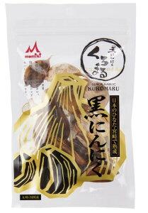九州四国産 黒にんにく40g【ひなた食品】