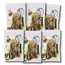 【お徳用】黒にんにく40g×6袋セット【全国送料無料】【ひなた食品】