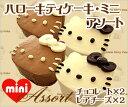 モノクロミニケーキアソート チョコレート ・レアチーズ レアチーズケーキ スイーツ スィーツ