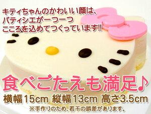 ハローキティムースケーキ〜ムース&ホワイトチョコレートケーキ〜【ハローキティ】【サンリオ】【スイーツ・スィーツ】【おもたせ・おみやげに最適】