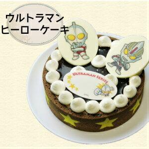 【手作りキャラクターケーキ】ウルトラマンギンガSのスペシャルケーキ!〜ショコラムースとイチゴムースの贅沢な味わい〜【お誕生日プレート&ローソク&名前入れ用転写シートセット】