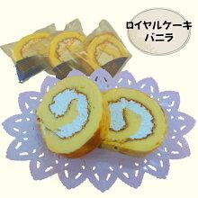 ロイヤルケーキ