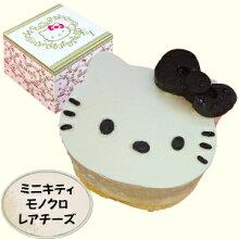 ハローキティケーキミニレアチーズ(アソート単品)