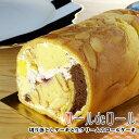 ロールdeロール〜わけありシューロールケーキ〜【そのまま食べてアイスケーキ】【訳ありスイーツ】【訳ありスィーツ】…