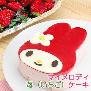 マイメロディ苺ケーキ〜イチゴのムースとジュレのケーキ〜