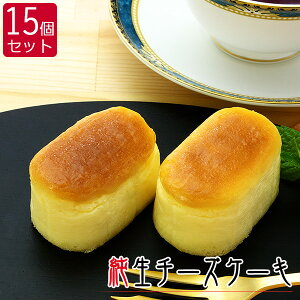 いづみ 洋菓子 店