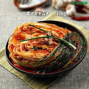 業務用キムチ 白菜キムチ 10kg 大山キムチ ポギキムチ