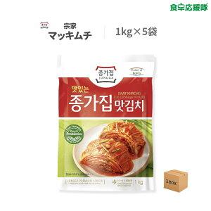 宗家 マッキムチ 1kg ×5袋 1ケース 白菜キムチ【新鮮お取り寄せキムチ】
