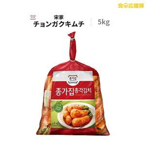 宗家 チョンガクキムチ 5kg 大根キムチ 業務用 ジョンガ チョンガク大根のキムチ 韓国キムチ