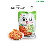 送料無料キムチ韓国キムチポギキムチ白菜1kg冷蔵便