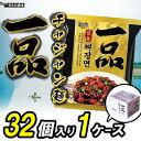 ジャージャー麺 ラーメン 一品チャジャン 32個 1ケース 韓国食品 韓国ラーメン インスタントラーメン