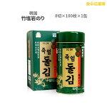 【韓国竹塩岩のり缶のり8切×180枚1缶】韓国海苔弁当用たっぷり180枚!海苔のり
