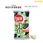 ヘピョ韓国食品通販韓国食材韓国料理本場味付けのり