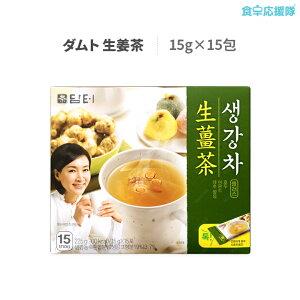 生姜茶 粉末 15g 15包 ダムト なつめ茶 韓国