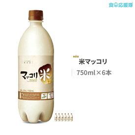 麹醇堂 コメマッコリ 750ml×6本 米マッコリ クッスンダン Alc.6% マッコリ