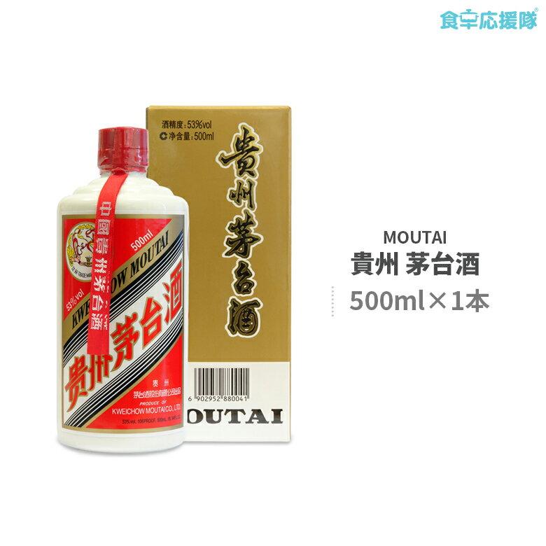 送料無料 貴州 茅台酒 (マオタイ酒、飛天牌)中国酒 500ml×1本 正規品