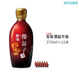 宝海 覆盆子酒 375ml×12 ボヘ ボクブンジャ酒 野いちご酒 韓国お酒 二東