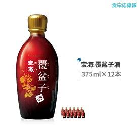宝海 覆盆子酒 375ml×12 ボヘ ボクブンジャ酒 野いちご酒 韓国お酒