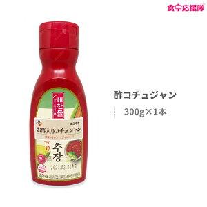 酢コチュジャン 300g チョコチュジャン コチュジャン CJ 韓国 調味料