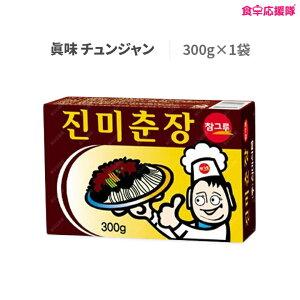チュンジャン 300g 韓国 調味料 黒味噌 眞味 ジンミ